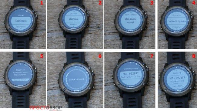 Порядок подключения пульсометра Garmin HRM-RUN к часам Garmin Fenix 3 HR