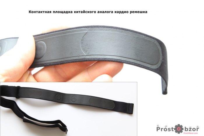 Контакты кардио нагрудного датчика китайских производителей для замены Garmin