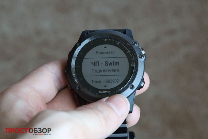 Измененное название кардио-монитора Garmin HRM Swim