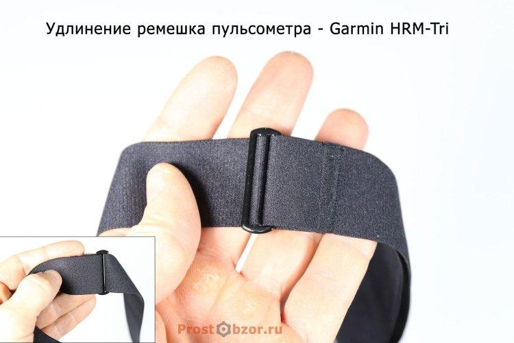 Удлинение ремешка Garmin HRM-Tri