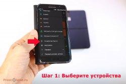 1- Добавление пользователей к системе весов Garmin Index через программу Garmin Connect Mobile