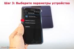 3- Добавление пользователей к системе весов Garmin Index через программу Garmin Connect Mobile