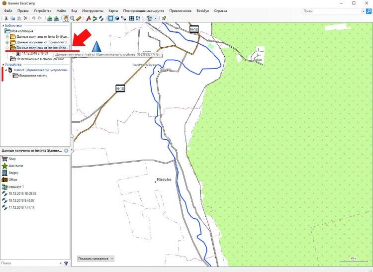 Программа для картографии Garmin BaseCamp - работает с Instinct