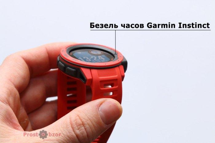 Безель часов Garmin Instinct