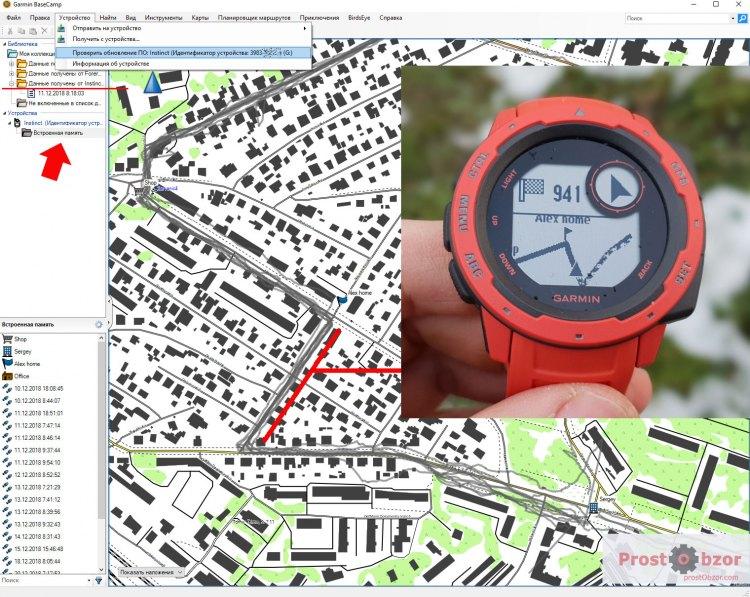 Работа с маршрутами в Garmin BaseCamp - часы Instinct