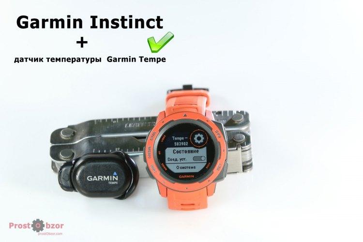 Работа датчики температуры с часами Garmin Instinct