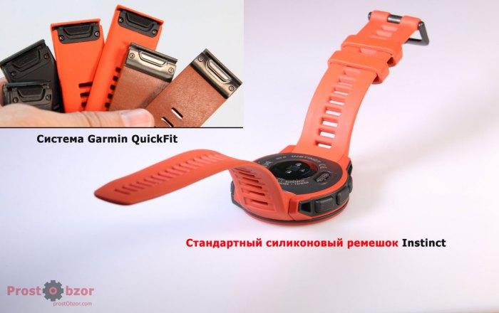 Система ремешков Garmin QuickFit и часы Garmin Instinct