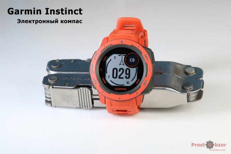 Электронный компас в Garmin Instinct