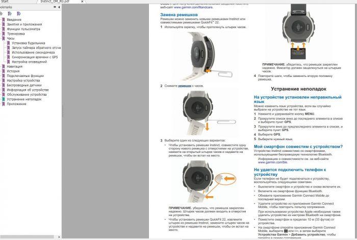 Как снять силиконовый ремешок в часах Garmin Instinct