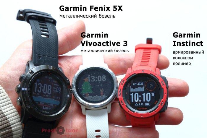 Сравнение корпусов часов Garmin Fenix 5X - Vivoactive 3 - Instinct