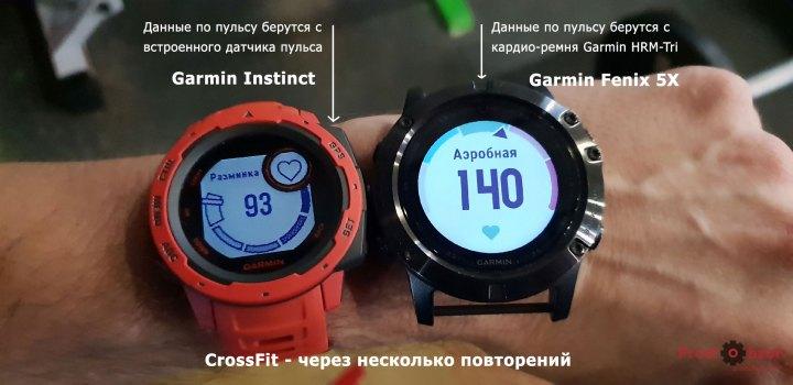 несовпадение пульса при резких нагрузках  - тест для  Garmin Instinct