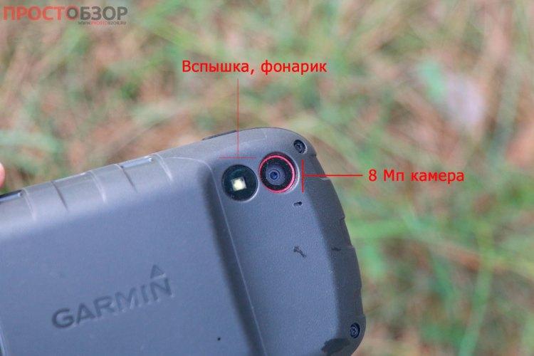 Garmin Monterra - внешний вид фото и видео камеры