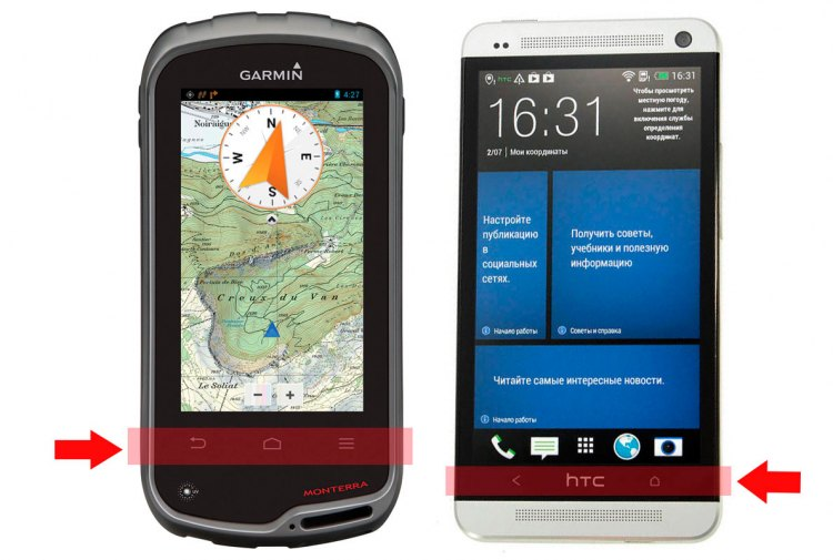 Garmin Monterra - софт кнопки в навигаторе и смартфоне