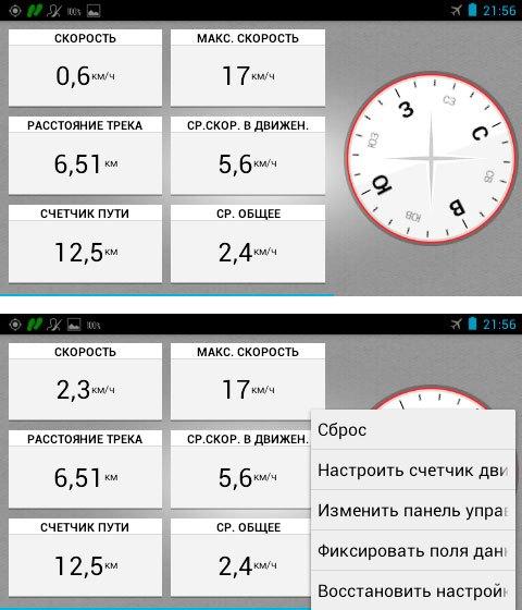 Garmin Monterra - Путевой компьютер