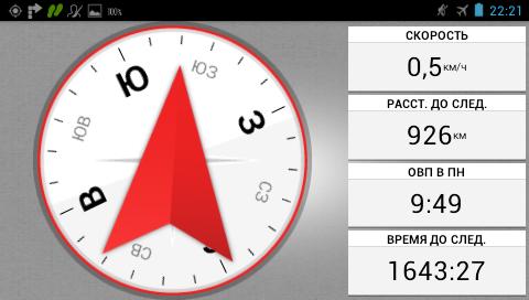 Garmin Monterra - компас с показателями