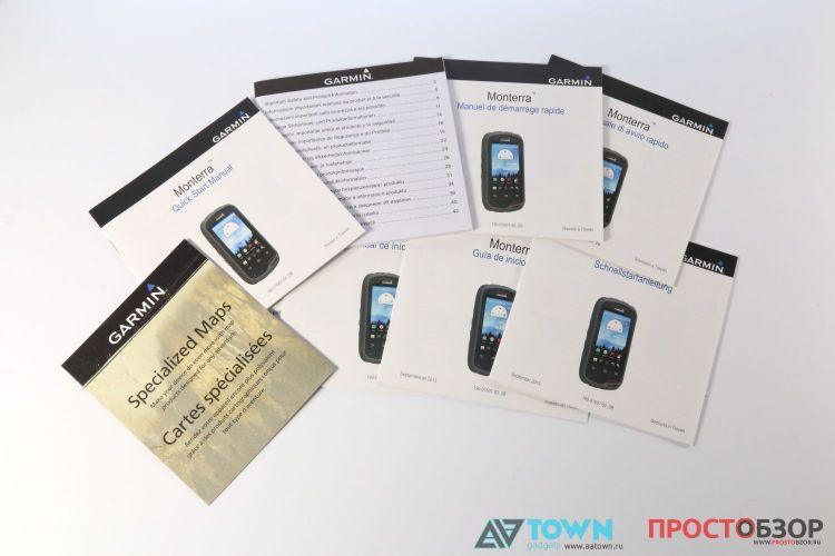 Инструкции - GPS навигатор Garmin Monterra