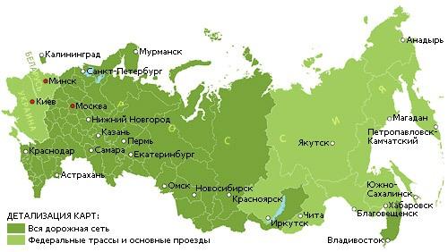 Карты для навигаторов Garmin - Россия, Украина, Беларусь