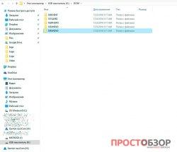 Файловая структура GPS авто-регистратора Garmin NuviCam - фото , видео