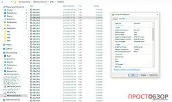 Файловая структура GPS авто-регистратора Garmin NuviCam - список видео-файлов