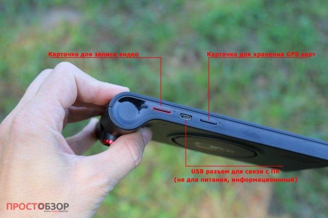 Слоты навиатора для установки MicroSD карточек