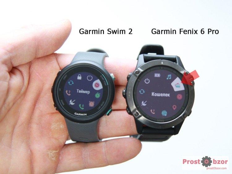часы Swim 2 - Нет поддержки системы оплаты Garmin Pay