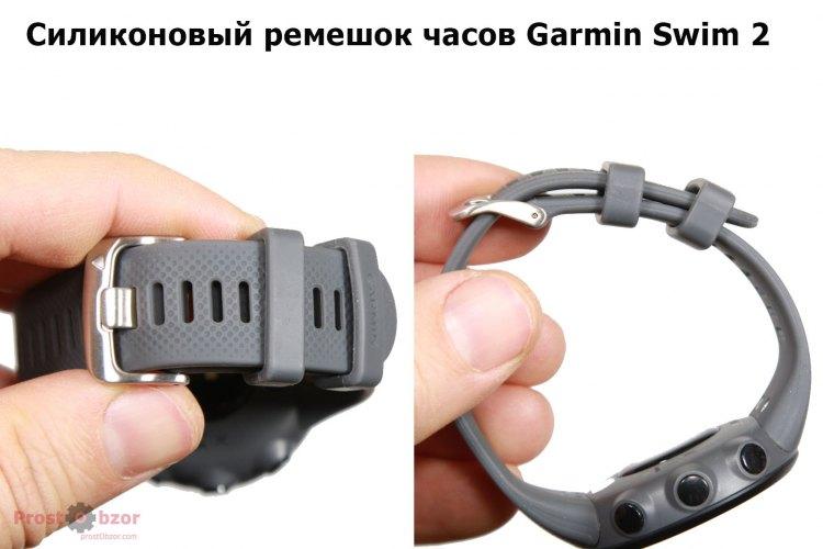 Силиконовый ремешок часов Garmin Swim 2