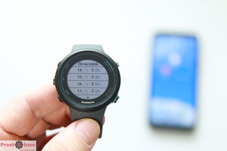 Прогноз погоды в часах Garmin Swim 2 через телефон