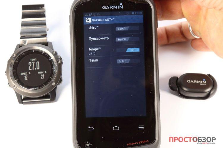 Подключенный датчик Garmin Tempe с Fenix 3 и GPS навигатор Garmin Monterra