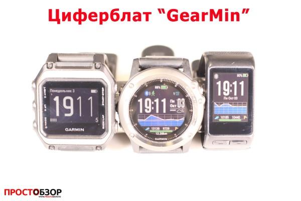 Garmin циферблат для часов Fenix 3 HR, Vivoactive HR, epox - gearmin