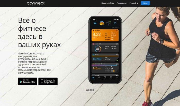 Поддержка телефонов Venu 2 в программе Garmin Connect