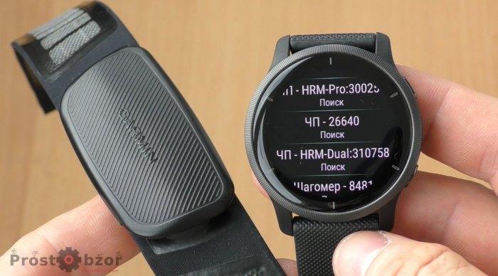 Кардио ремень Garmin HRM Dual и часы Garmin Venu 2