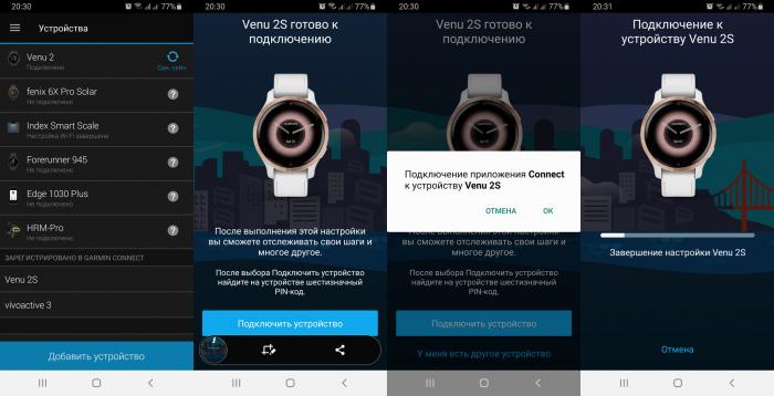 Как подключить часы Garmin Venu 2S к телефону