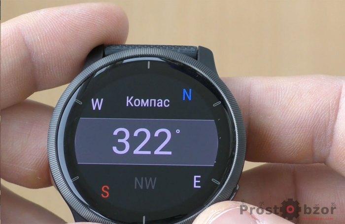 Виджет компаса часов Garmin Venu 2