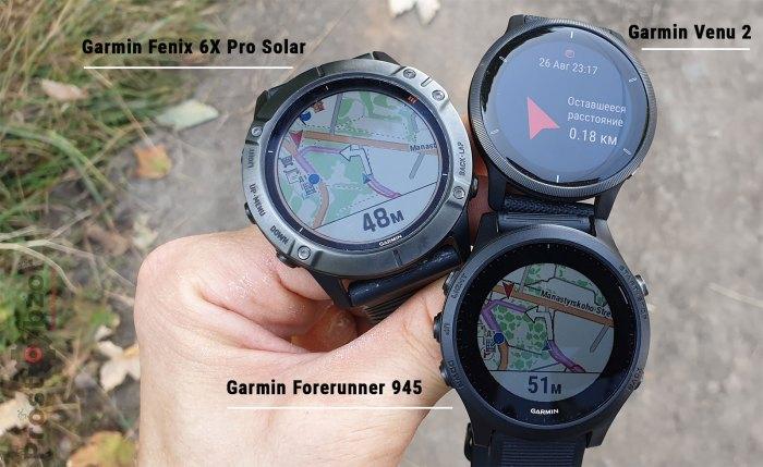 Карты и навигация в часах Garmin Venu 2 - сравнение