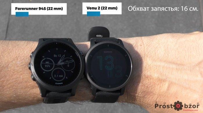 Часы на руке Garmin Venu 2 Forerunner 945