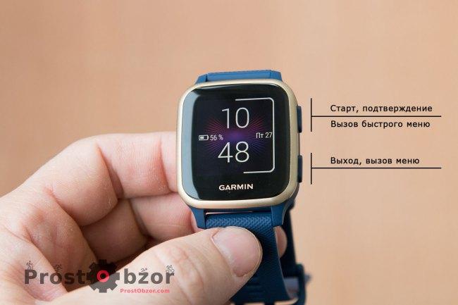 Кнопки управления часов Garmin Venu Sq Music Edition