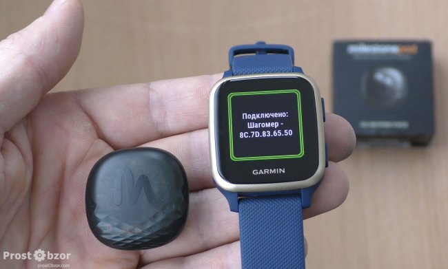 Bluetooth шагомер подключен к часам Venu Sq Music