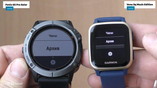 Общий интерфейс управления меню часами Fenix 6X и Venu Sq