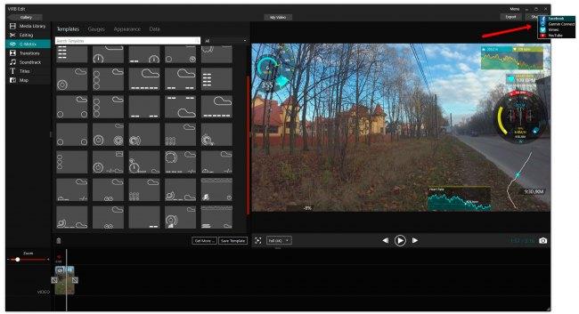 Расшарить видео с программы Virb edit