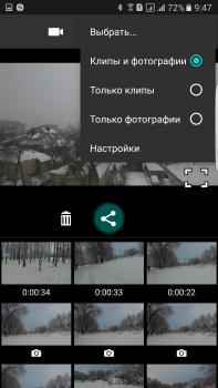 Просмотр фото и видео через фильтры в программе Garmin Virb
