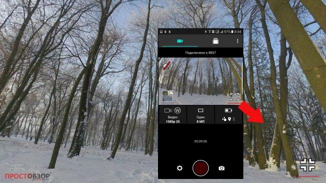 Элемент управление - переключение в полный экран Garmin Virb