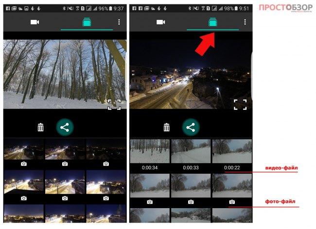 Фото и видео архив программы Garmin Virb полученный с экшн-камеры