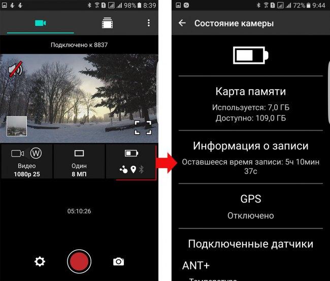 Информация про носители экшн-камеры Garmin Virb Ultra 30 и внешний датчики