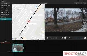 GPS трек для камеры Garmin Virb Ultra 30
