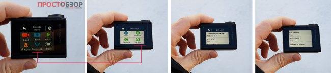 Меню подключения внешних датчиков камеры Garmin Virb Ultra 30