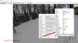 EXIF информация фото для Garmin Virb Ultra 30