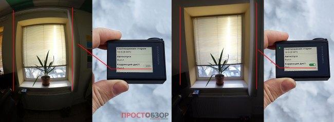 Отключение искажение фото в камере Garmin Virb Ultra 30