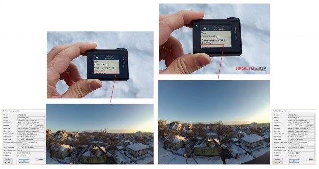 Основные соотношения размеров фото в Garmin Virb Ultra 30