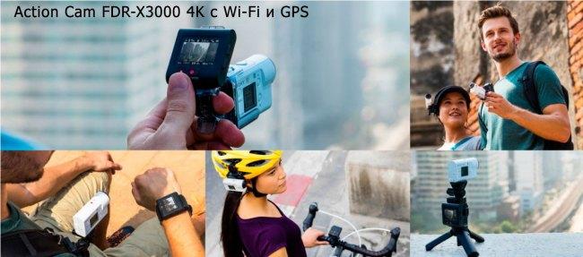 Внешение крепление на камере  Sony fdr x3000 4k wi-fi c gps