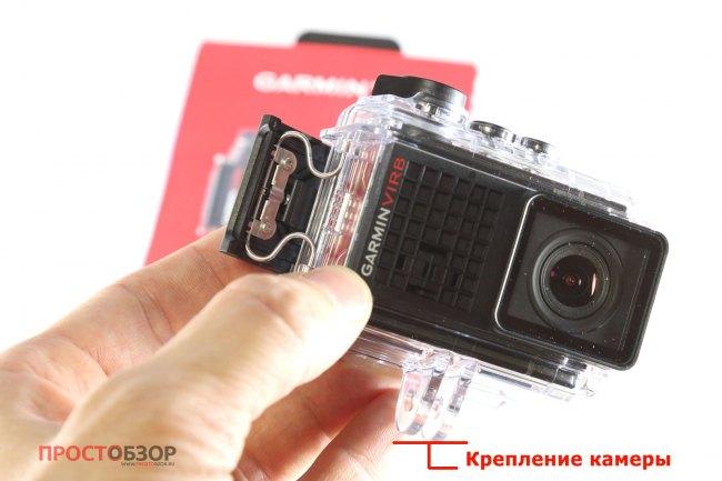 GoPro крепление бокса для Garmin Virb Ultra 30